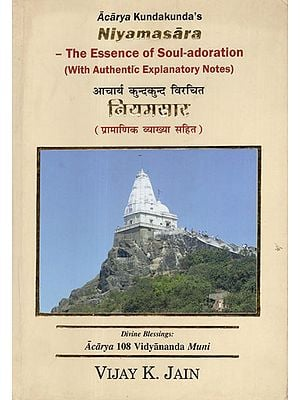 आचार्य कुन्दकुन्द विरचित नियमसार - Acarya Kundakunda's Niyamasara- The Essence of Soul-adoration  (With Authentic Explanatory Notes)