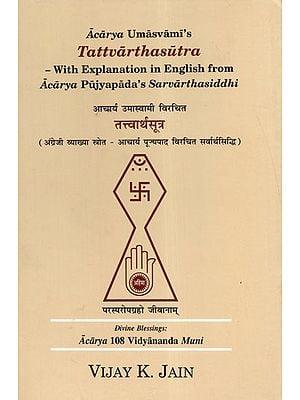 आचार्य उमास्वामी विरचित तत्त्वार्थसूत्र - Acarya Umasvami's Tattvarthasutra- With Explanation in English from Acarya Pujyapada's Sarvarthasiddhi