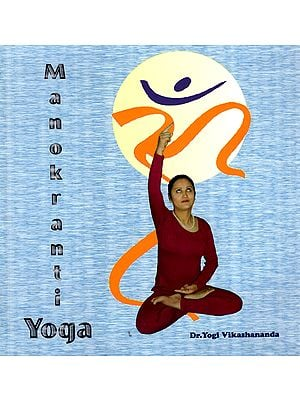 Manokranti Yoga