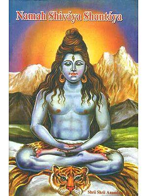 Namah Shivaya Shantaya