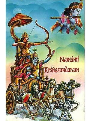 Namami Krsna Sundaram