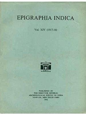 Epigraphia Indica - Vol-XIV (1917-18)