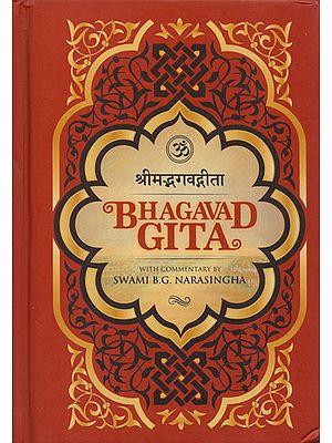 श्रीमद्भगवद्गीता - Bhagavad Gita With Commentary by Swami B.G. Narasingha