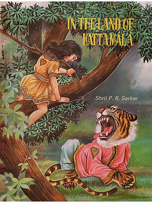 In The Land of Hattamala Part-2 (An Old and Rare Book)