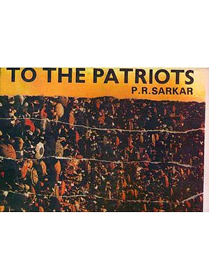 To The Patriots