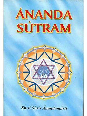Ananda Sutram