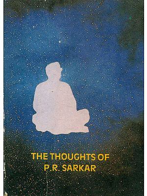 The Thoughts of P.R. Sarkar (An Old and Rare Book)