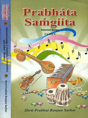 Prabhata Samgiita - Bengali Lyrics and Their English Renderings (Set of 2 Volumes)