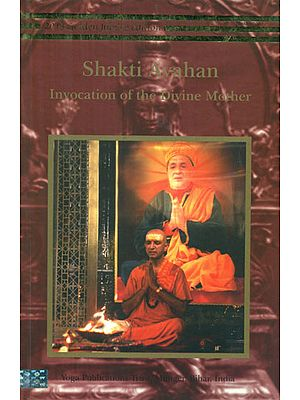 Shakti Avahan - Invocation of the Divine Mother