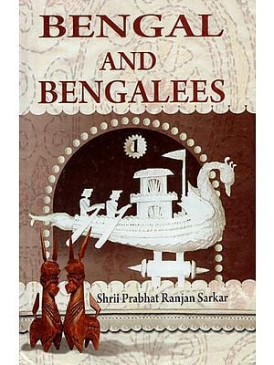 Bengal and Bengalees (Part One)