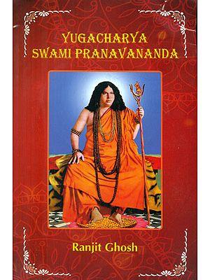 Yugacharya Swami Pranavananda