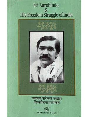 Sri Aurobindo & The Freedom Struggle of India