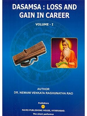 Dasamsa - Loss and Gain in Career (Part-I)