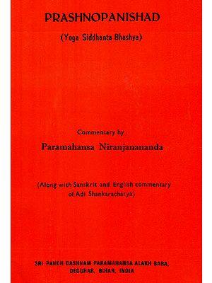 Prashnopanishad- Yoga Siddhanta Bhashya (An Old and Rare Book)