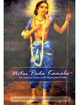 Nitai Pada Kamala (The Spiritual Truths of Sri Nityananda Prabhu)