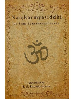 Naiskarmya Siddhi of Sri Sureshvaracharya