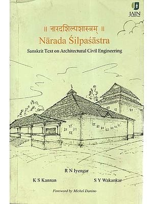 नारदशिल्पशास्त्रम् - Narada Silpasastra (Sanskrit Text On Architectural Civil Engineering)