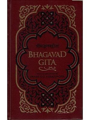 Srimad Bhagavad Gita- Golden Leather Binding