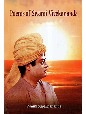Poems of Swami Vivekananda