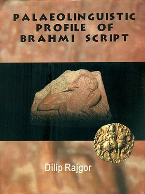 Palaeolinguistic Profile of Brahmi Script
