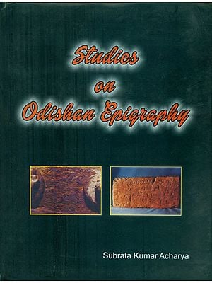Studies on Odishan Epigraphy