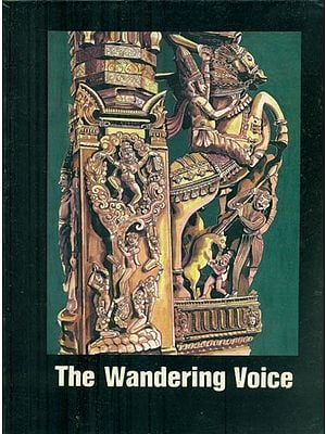 The Wandering Voice - Three Ballads from Palm Leaf Manuscripts (An Old and Rare Book in Tamil)