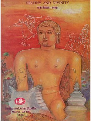 Destiny and Divinity- An Old and Rare Book in Tamil