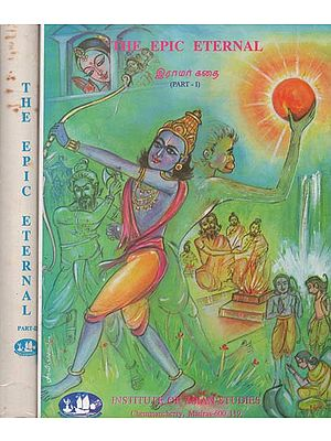 The Epic Eternal- Set of Two Volumes in Tamil (An Old and Rare Book)