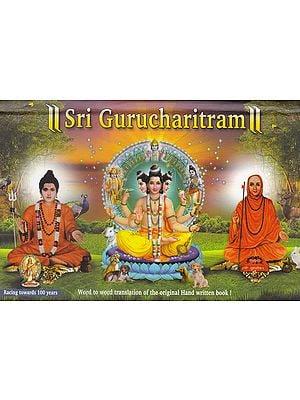 Shri Guru Charitram