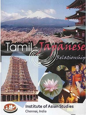 Tamil - Japanese Relationship