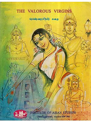 The Valorous Virgins in Tamil (An Old and Rare Book)