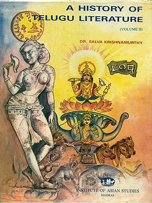 A History of Telugu Literature - 1108 A.D.-1320 A.D. (An Old and Rare Book)