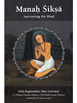 Manah Siksa (Instructing the Mind)