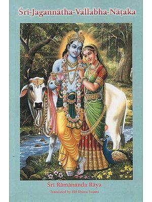 Sri Jagannatha-Vallabha-Nataka