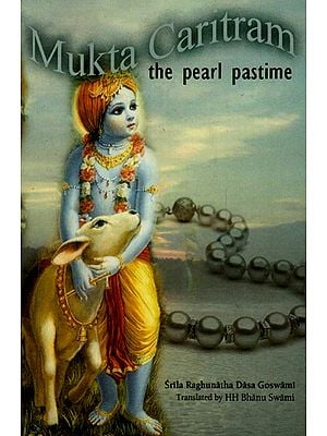 Mukta Caritram the Pearl Pastime (With English Transliteration)