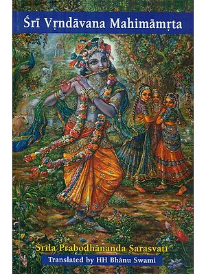Sri Vrndavana Mahimamrta