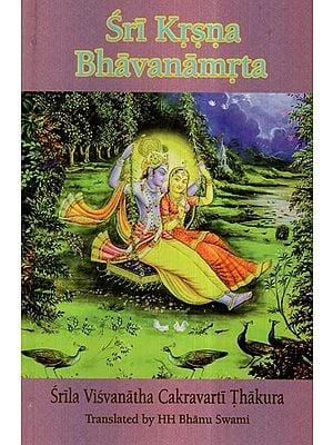 Sri Krsna Bhavanamrta