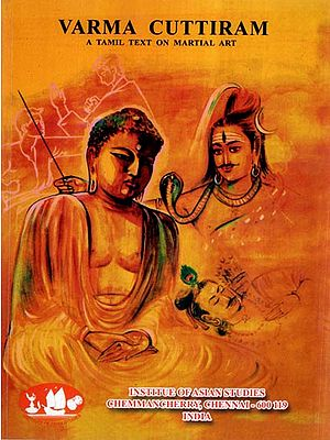 Varma Cuttiram-  Tamil Text on Martial Art From Palm-Leaf Manuscript