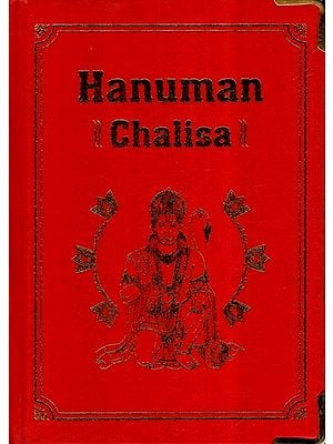 Hanuman Chalisa- With Detailed Commentary