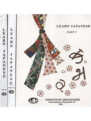 Learn Japanese (Set of Three Volumes)