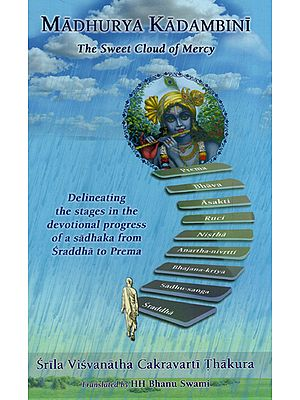 Madhurya Kadambini: The Sweet Cloud of Mercy