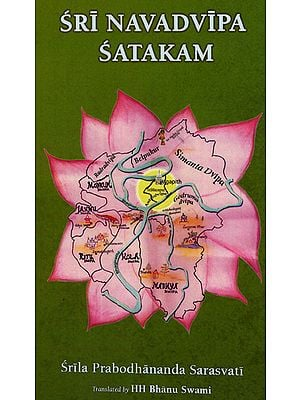 Sri Navadvipa Satakam (With English Transliteration)