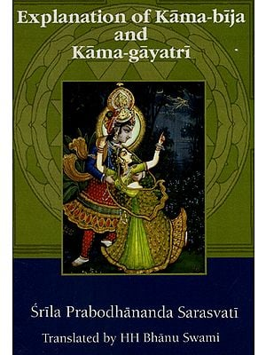 Explanation of Kama-Bija and Kama-Gayatri (With English Transliteration)