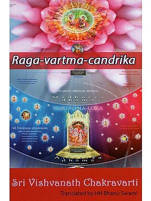 Raga-Vartma-Candrika (With English Transliteration)