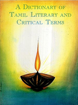 A Dictionary of Tamil Literary and Critical Terms (An Old and Rare Book)