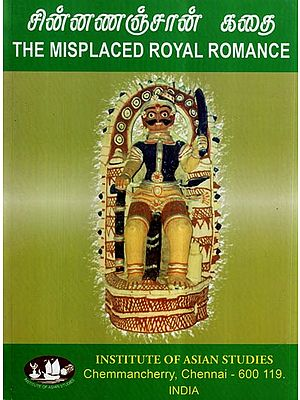 The Misplaced Royal Romance