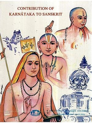 Contribution of Karnataka to Sanskrit