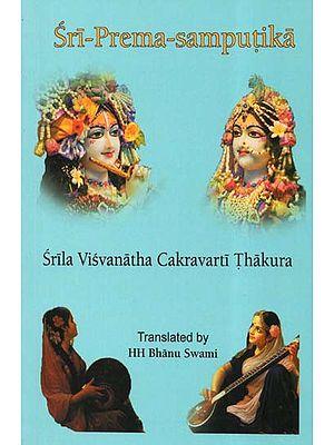 Sri-Prema-Samputika