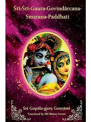 Sri Gaura-Govindarcana-Smarana-Paddhati (With English Transliteration)