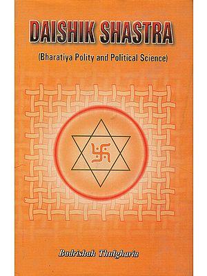 Daishik Shastra- Bharatiya Polity and Plitical Science (An Old Book)